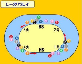 takeo201104081.JPG